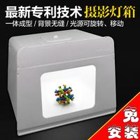Useful PORTABLE Large photo box cotans shooting props light box studio equipment accessories