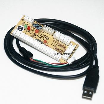 Arcade joystick circuit board rocker usb scent electronic board chip wire