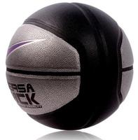 Free shipping Size7 PU basketball brand 4panels basketball outdoor/indoor basketball with free gifts