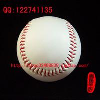 Pvc floptical hard rubber baseball ball 2.9