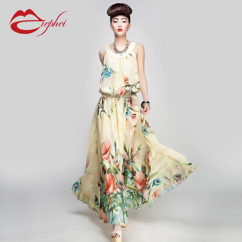 Chiffon Summer Dress - RP Dress