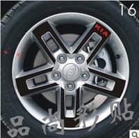 KIA rim soul special rim carbon fiber refires rim tyre