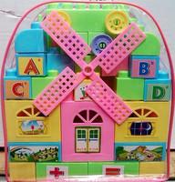 Big windmill building blocks educational toys backpack blocks plastic building blocks 59pcs free shipping