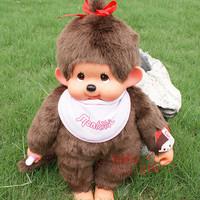 Birthday gift MONCHHICHI lovers doll filmsize doll 50cm