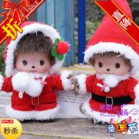 Gift MONCHHICHI lovers doll baby baby15cm christmas