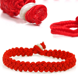 2013 Hot Sale Lucky Green Button Red String Bracelet 2 Lucky Evil Spirits(China (Mainland))
