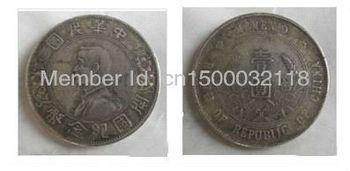 Chinese Coins Zhong Hua Min Guo Yi Yuan Coins