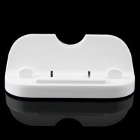 Charging Stand Dock for Wii U GamePad