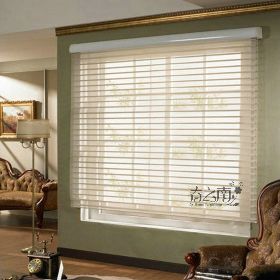 Front door curtain - Sidelight Blinds Viewing Gallery