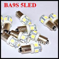 50 Pcs DC 12V White SMD BA9S Car LED Light 5050 5smd 5 Leds Interior Bulbs