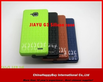 Free Shipping (In STock) New soft silicon jiayu G2S / G2 G3S JIAYU G3  mobile phone silicon case wholesale