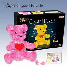 popular puzzle crystal