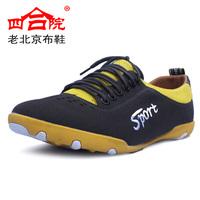Cotton-made 2013 beijing shoes men's sports casual shoes male shoes single shoes 39612