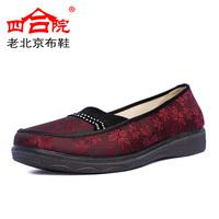 Cotton-made 2013 women's beijing shoes Women single shoes casual shoes 21527