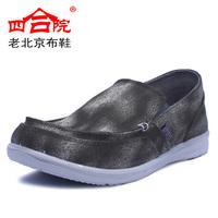 Cotton-made 2013 beijing shoes men's shoes lazy casual male shoes single shoes 26625