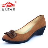 Cotton-made 2013 beijing shoes women's shoes Women single shoes casual shoes 22502