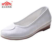 Cotton-made 2012 women's beijing shoes women's shoes small wedges single shoes white nurse shoes 501 white