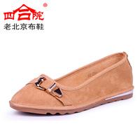 Cotton-made beijing shoes 2013 women's shoes casual shoes elegant shoes 39516