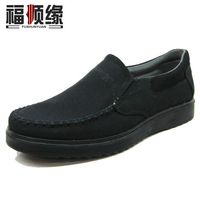 Cotton-made beijing shoes anti-slip soles daily casual breathable shoes plus size shoes 45 46 47 48