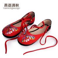 2013 yanerwo spring cotton-made beijing shoes dance shoes multi-layered sole flat heel single shoes