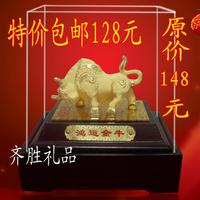 24k gold gift alluvial gold velvet fortune business gift taurus