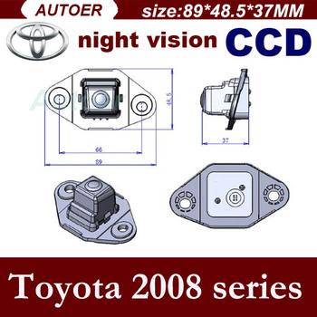 Car backup camera for Toyota all car corolla camry reiz prado Windom CCD color night vision car reversing camera