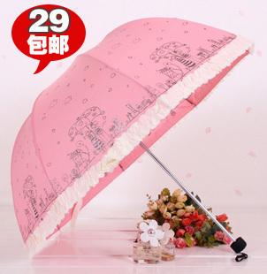Umbrella princess umbrella arch umbrella apollo umbrella folding bowl