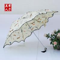 Ultrafine ultra-light anti-uv sun protection umbrella folding lotus leaf umbrella sun umbrella pencil umbrella100