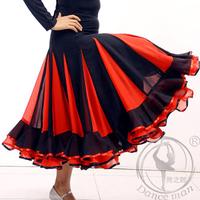 New Style Modern Dance Dress For Women  MQ1087