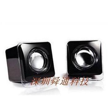 Free shipping Tsinghua unisplendour usb computer mini speaker laptop mini speaker black pink green