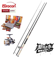 2.4 meters - 3.6 lure rod 10 shaft spinning wheel set