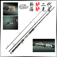 Eurocor lure rod 2.4 meters 2 carbon sea rod fishing weest