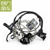 2013 newest product Oil pressure Disc brake New Fashion New Style Bike Brake