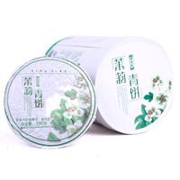 Jasmine green cake bongha birthplace PU er tea health tea 500g
