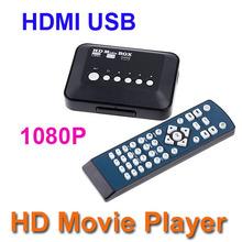media player hdmi 1080p price