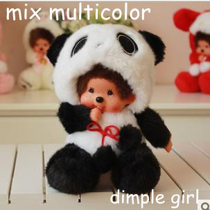 2pcs/lot wholesale multicolor mixed random plush MONCHHICHI doll toys 20cm(China (Mainland))