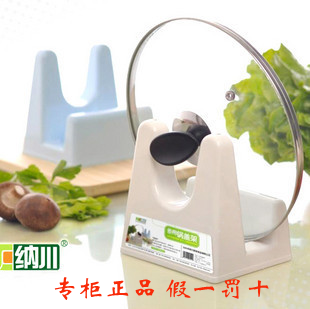 Multi-purpose pot rack cutting board rack chopping block rack plastic lid tank belt(China (Mainland))