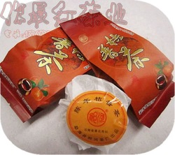 PU er tea Penicillium cucation top ten tea PU er tea individual exquisite 180 yuan catty(China (Mainland))