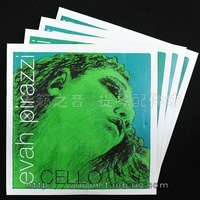 free shipping Pirastro evah pirazzi green beauty cello string
