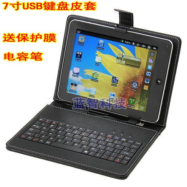 ... Hkc 7 m701 m702 m7 m7biz touch tablet keyboard protective case pen