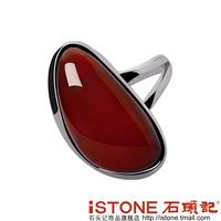 Blood amber stones ring 518901035 gift