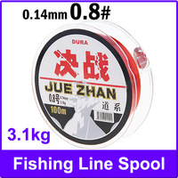 0.8# 100m Long 0.14mm Diameter 3.1kg Abrasion Resistant Fishing Line Spool Fishing Rope
