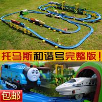 Thomas train double jackknifed electric ultra long set toy children's toys