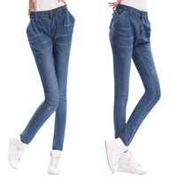 FREE SHIPPING Denim harem pants female jeans plus size jeans elastic pants 1095