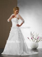 popular bridal store