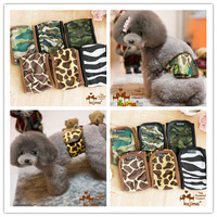 Kojima male Camouflage physiological pants with a pet dog panties diapers sanitary pants