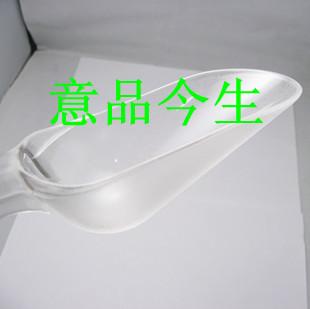 Free shipping Plastic powder food plastic ice scraper chinese medicine dry food Medium