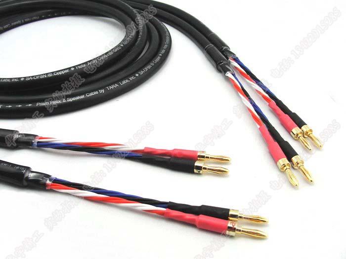 Hyperspace tara labs helix8 speaker wire speaker cable 1 meters 1.5 meters 2.5 meters(China (Mainland))