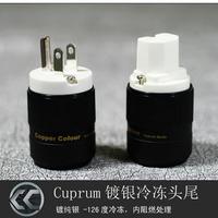 Copper colour cuprum series - 126 american standard plug silver plated