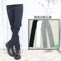 Bjd baby clothes simple pants trousers  - uncle 1/3 1/4 1/6 1/8 1/12
